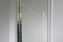 Boxer Mirror 870 x 560
