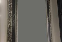 Afronate Ornate 1200 x 900